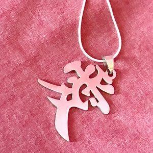 Jewelry - Kanji  necklace